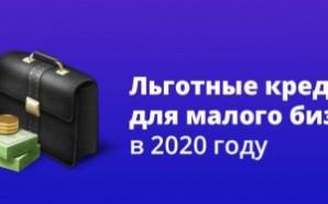 Индивидуальные предприниматели Череповца могут получить льготный займ под 0% от 5 до 250 млн рублей в Фонде развития моногородов