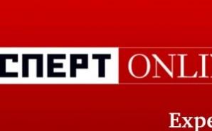 Три предприятия из Череповца вошли в топ-200 экспортёров страны