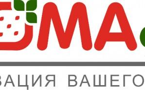 """Компания """"Аромогрупп Вологда"""" предлагает услуги по профессиональной ароматизации бизнеса и жилого пространства."""