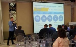 Проект «Электронная бизнес-кооперация» был презентован на «Дне подрядчика Северстали».