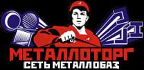 "АО ""Металлоторг"""