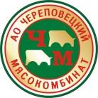 "АО ""Череповецкий мясокомбинат"""