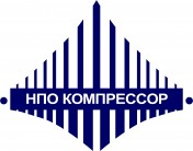 "АО НПО ""Компрессор"""