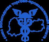 Союз Вологодская торгово-промышленная палата